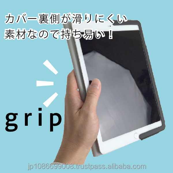 High quality air 2015 for ipad case for smart stand ultra thin
