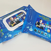 Multi Purpose Cleaning Wet Wipes For