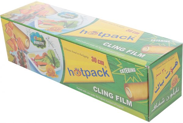 PLASTIC FOOD WRAPPING FILM from Hotpack Dubai