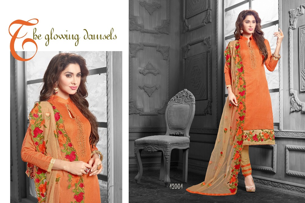 Indian Designer Salwar Kameez Latest Trend Suits For Women