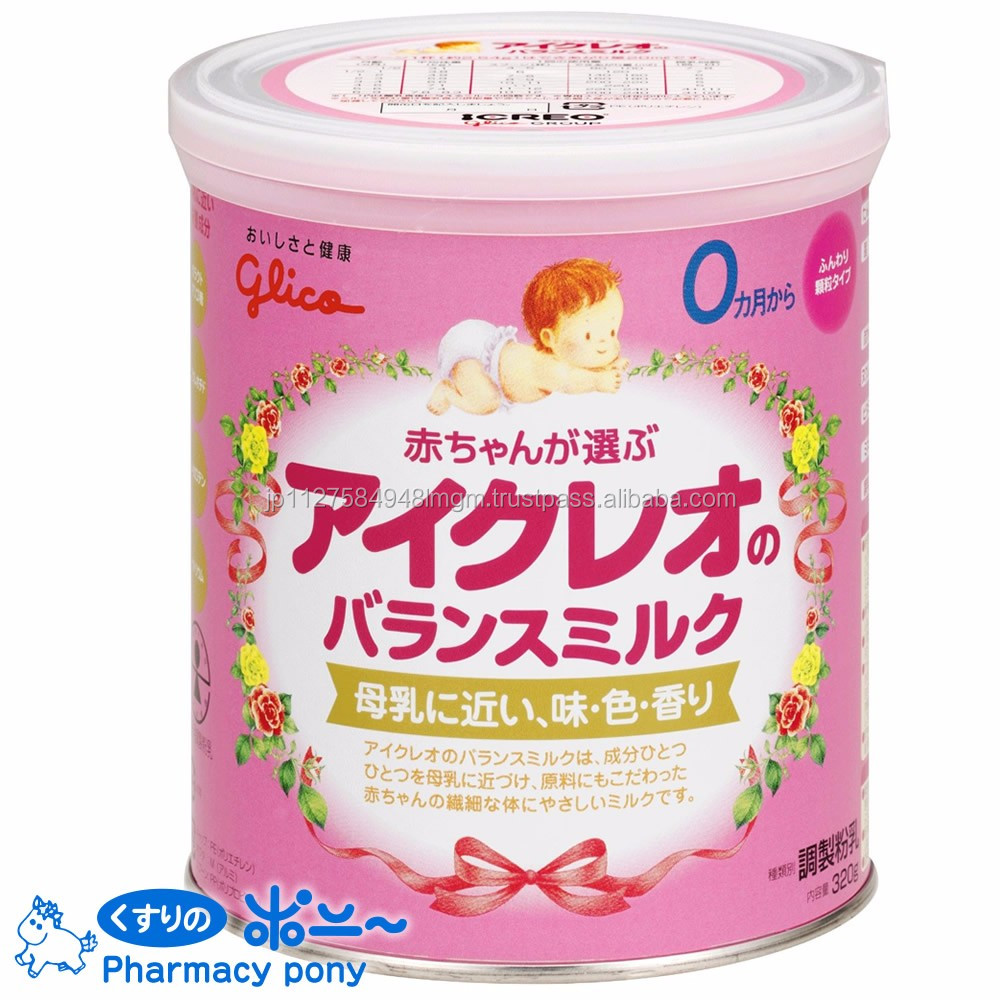Reliable and Fashionable baby food in milk powder ' Icreo '800g with multiple functions made in Japan