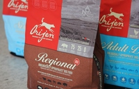Quality Orijen Regional Red Dry Dogs Food