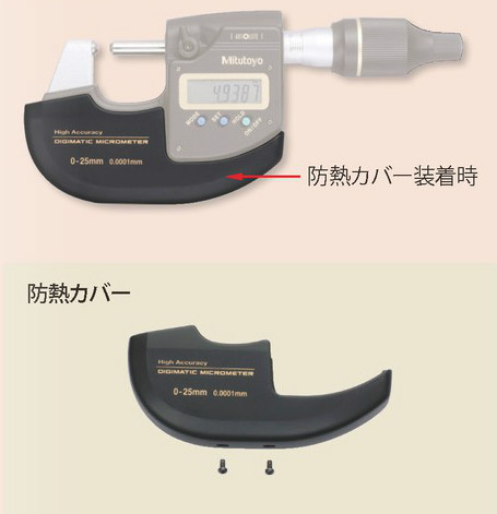 High-performance and High-precision Precision measurement , Mitutoyo Micrometer measuring device with Functional made in Japan
