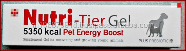 GEL VITAMIN and ENERGY FOR PET