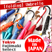 Umbrella and Folding Umbrella, Made in Japan, It is a tough and high quality!