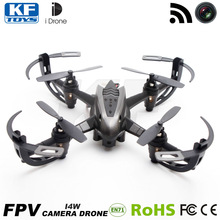 Popular 2.4G 4CH RC Drone Syma x5C Quadcopter with 2MP HD Camera