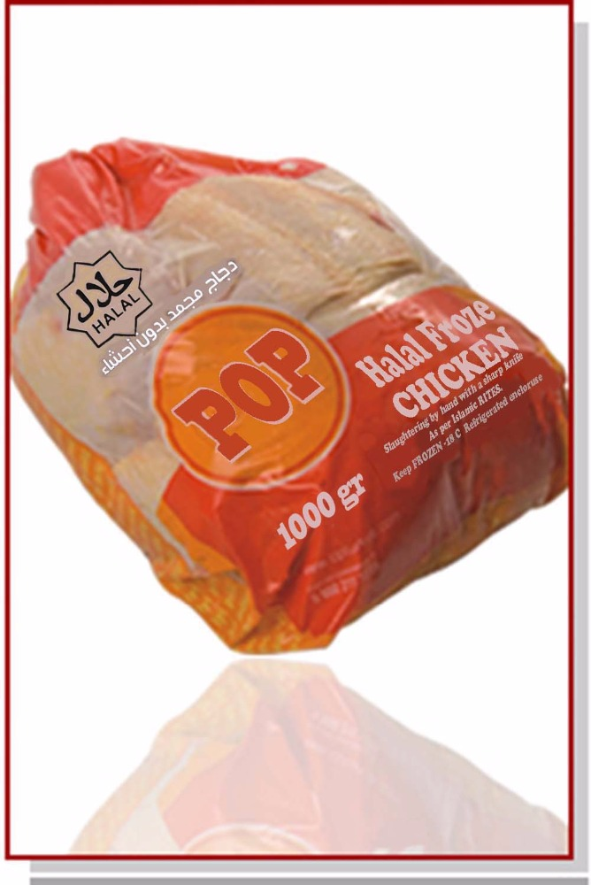 frozen halal chicken
