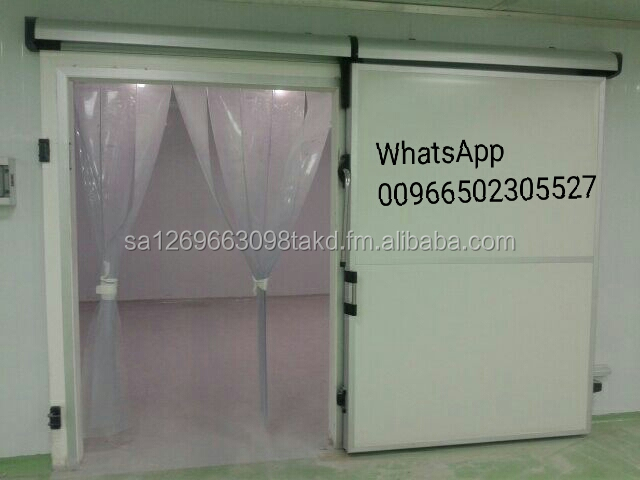 Cold Room Sliding Doors