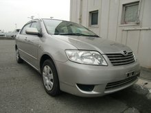Excellent condition and Reliable used toyota corolla car for family use