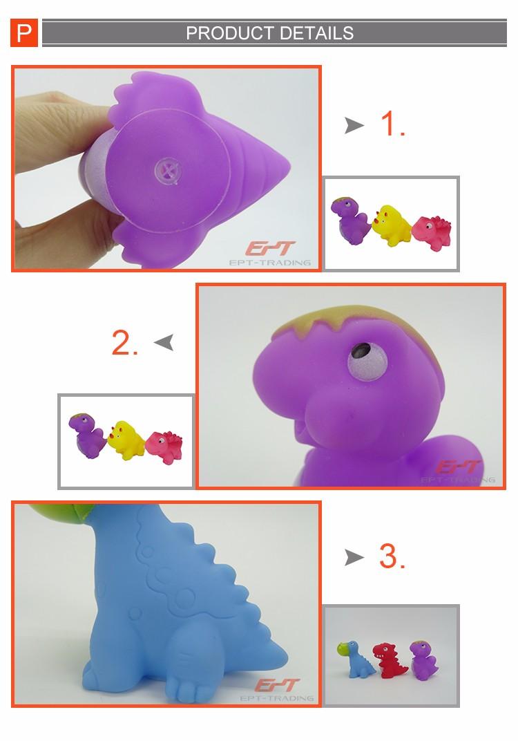 ICTI proved dinosaur design baby bath toys for sale.jpg