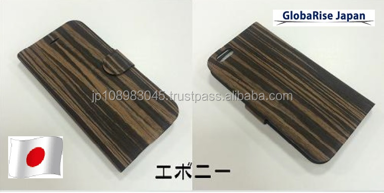 Wooden Phone case Case for iPhone 6, Case for Apple mobile phone made in Japan