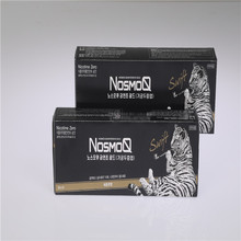 Low cost quit convinient herbal cigarette aid in cessation uit smoking for sale