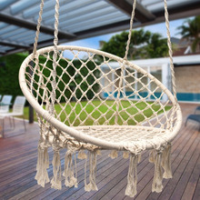 Fetching Hammock Chair Macrame Swing, 265 Pound Capacity Perfect for Indoor and Outdoor Home Patio Deck Yard Garden