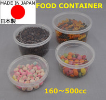 made in Japan and durable PP container kimchi at reasonable prices , Order from 1 case available
