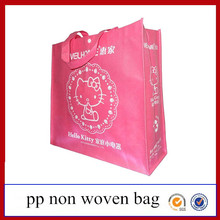 Customized logo black PP Non woven fabric matt laminated advertising Reusable shop Bags