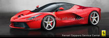 ferrari used cars from Japan right and left handle