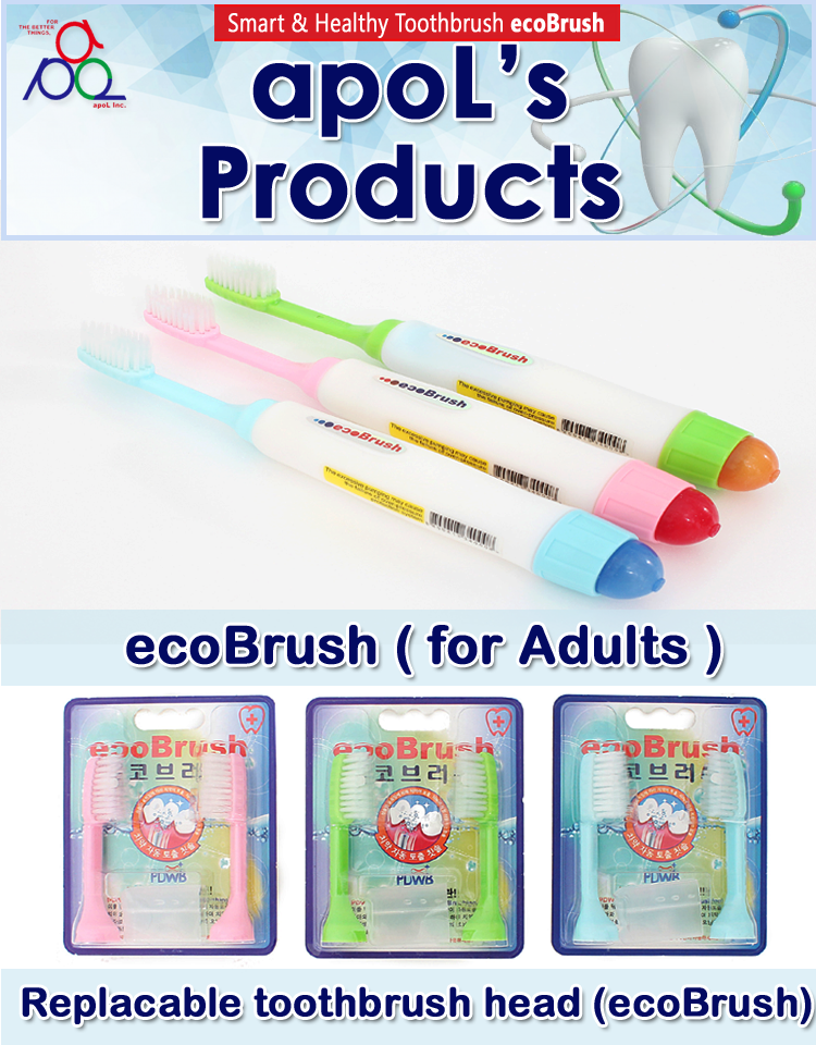 Automatic Toothpaste Dispensing Toothbrush Toothpaste in Toothbrush for Kids Changeable Tooth Brush head for Travel and Home use