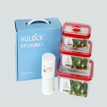 Hulock Vacuum Rectangular Set with vacuum pump / BPA Free / Eco-Friendly Airtight Food Storage Container