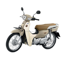 2017 Scooter 100 CC Motorcycle DREAM SUPER CUB 12 Brown-White Colour