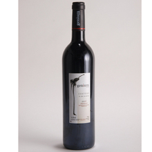 Genium Celler COSTERS Spanish Red Wine DOQ Priorat (WE DON'T OFFER TO USA, CANADA, UK, DENMARK & POLAND)