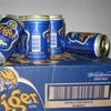Quality- Tiger Beer