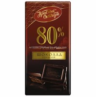 Dark Chocolate Wholesale dark chocolate brands