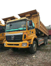 Used dump truck with good condition/ secondhand dump truck condition