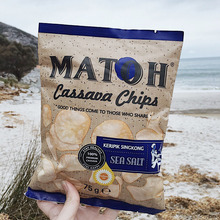 Best Quality Chip Matoh Cassava Chips / Tapioca Chip Snack - Sea Salt Flavour Snacks