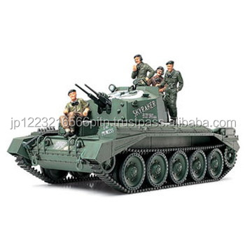 Easy to use and decoration MM 46 1/48 British Crusader Mk. III Anti Aircraft Tank Mk. III Plastic model for Interior of the room