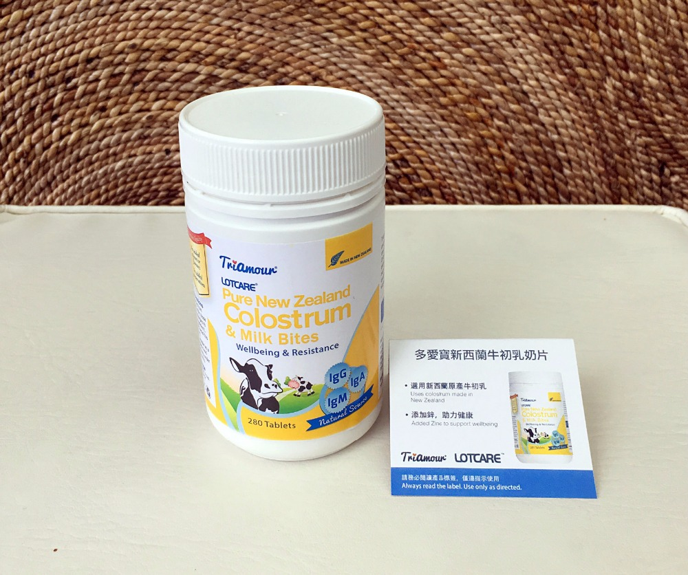 Triamour pure New Zealand Colostrum & Milke Bites