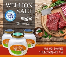 Essential Aged salt of Korean cuisine_Macsumsuk Wellion mineral salt