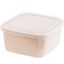 Beautiful, Used To Preserve Food Plastic Food Container