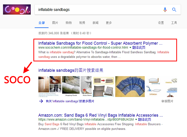 inflatable sandbags - Google .png