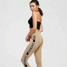 Side Keep Letter Yoga Leggings yoga pants