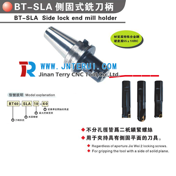 High precision measured fixed toolholders BT40-SLA20-70
