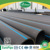 280mm PN6 - PN25 HDPE PE100 hdpe pipe most customers use
