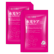 Mitomo Placenta+Q10 Facial Essence Mask