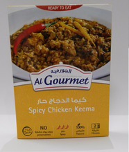Spicy Chicken Keema - Halal Ready to Eat
