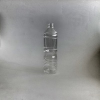 ND 600ml PET Bottle
