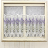 Full guipure lace cafe curtain of gradient color lilac motif