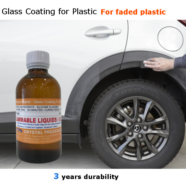 Nano glass coating for auto, boat, motorcycle parts restore 9H