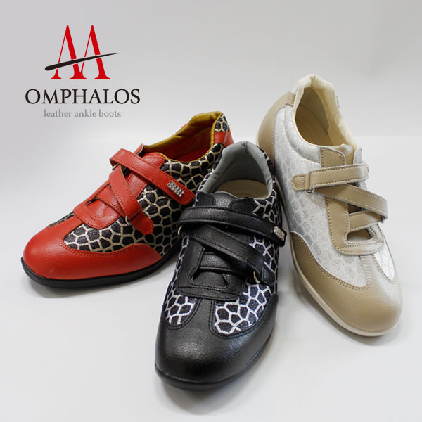 OMPHALOS HEEL LIFT FASHION SHOES