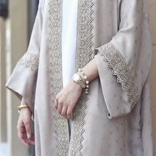 Beautiful exclusive designer wedding Abaya
