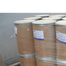 High Purity Dicumyl peroxide 99% min factory prices