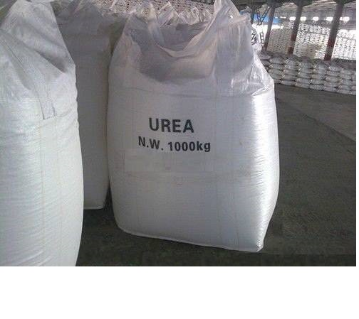 Sell Urea 46 Nitrogen Fertilize Urea 46% N Fertilizer good price