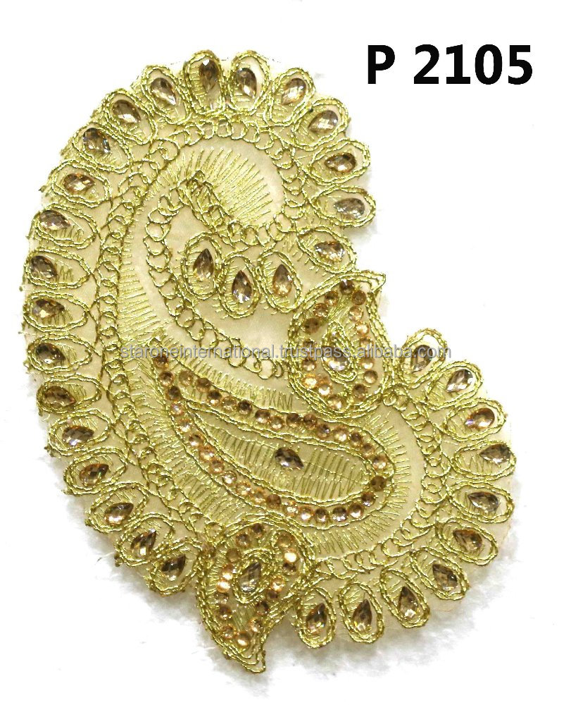 Gold Zari Embroidery Cording Cut work Patch 2105