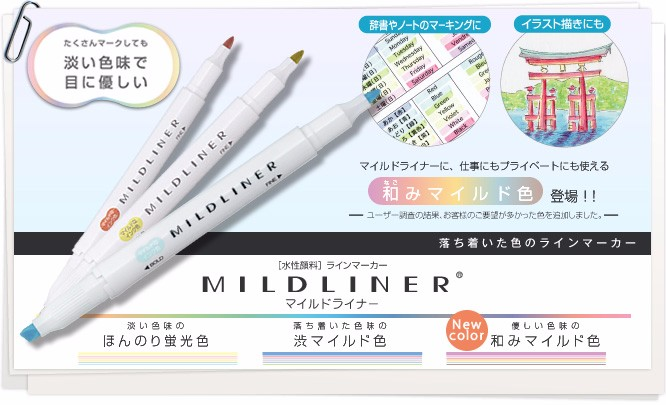 ZEBRA Mildliner marker pen made in Japan for stationery shops for wholesaler