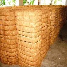 Upholstery use Coir Fibre PREMIUM GRADE GOLDEN FIBRE at best price