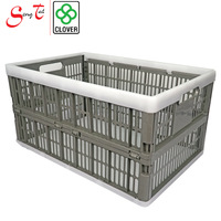 Stackable/Collapsible Storage Bin Plastic Foldable Space Saving Easy Lift Sturdy Collapsible Basket (CL194)