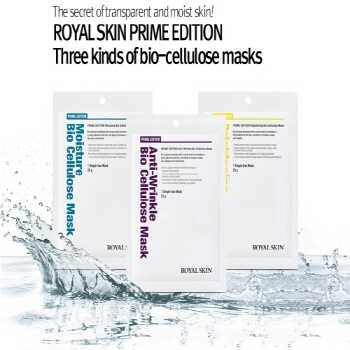 ROYAL SKIN PRIME EDITION Moisture Bio Cellulose Mask